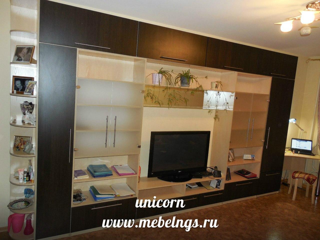Функциональная Стенка В Гостиную Москва