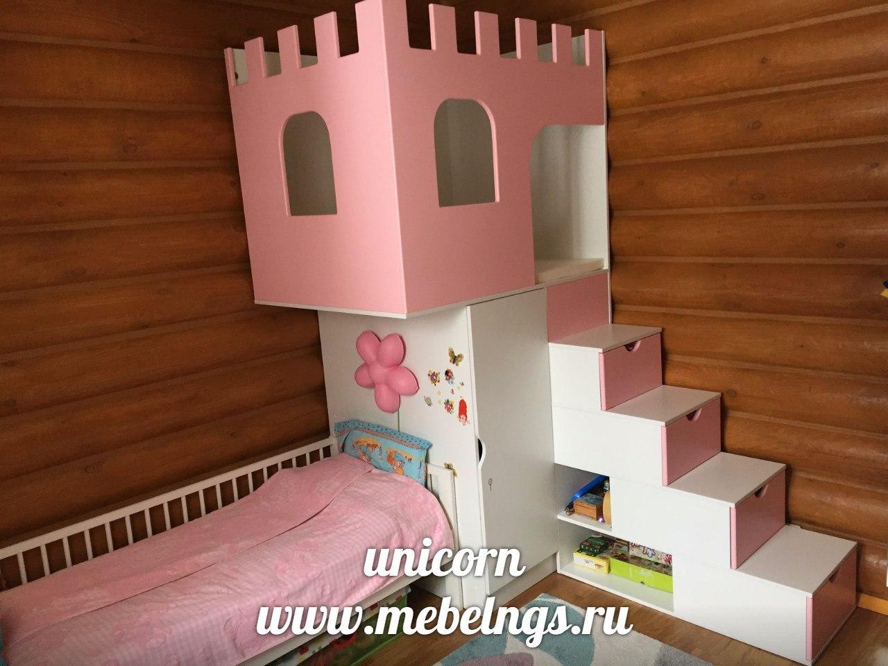 """детская для маленькой принцессы """"Замок"""""""