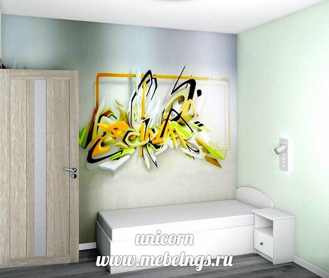 детская комната с графити