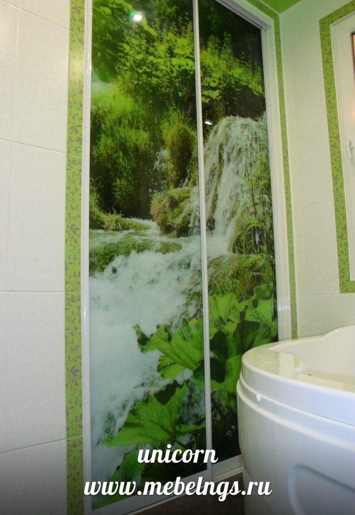 шкаф-купе для ванной с фотопечатью водопад