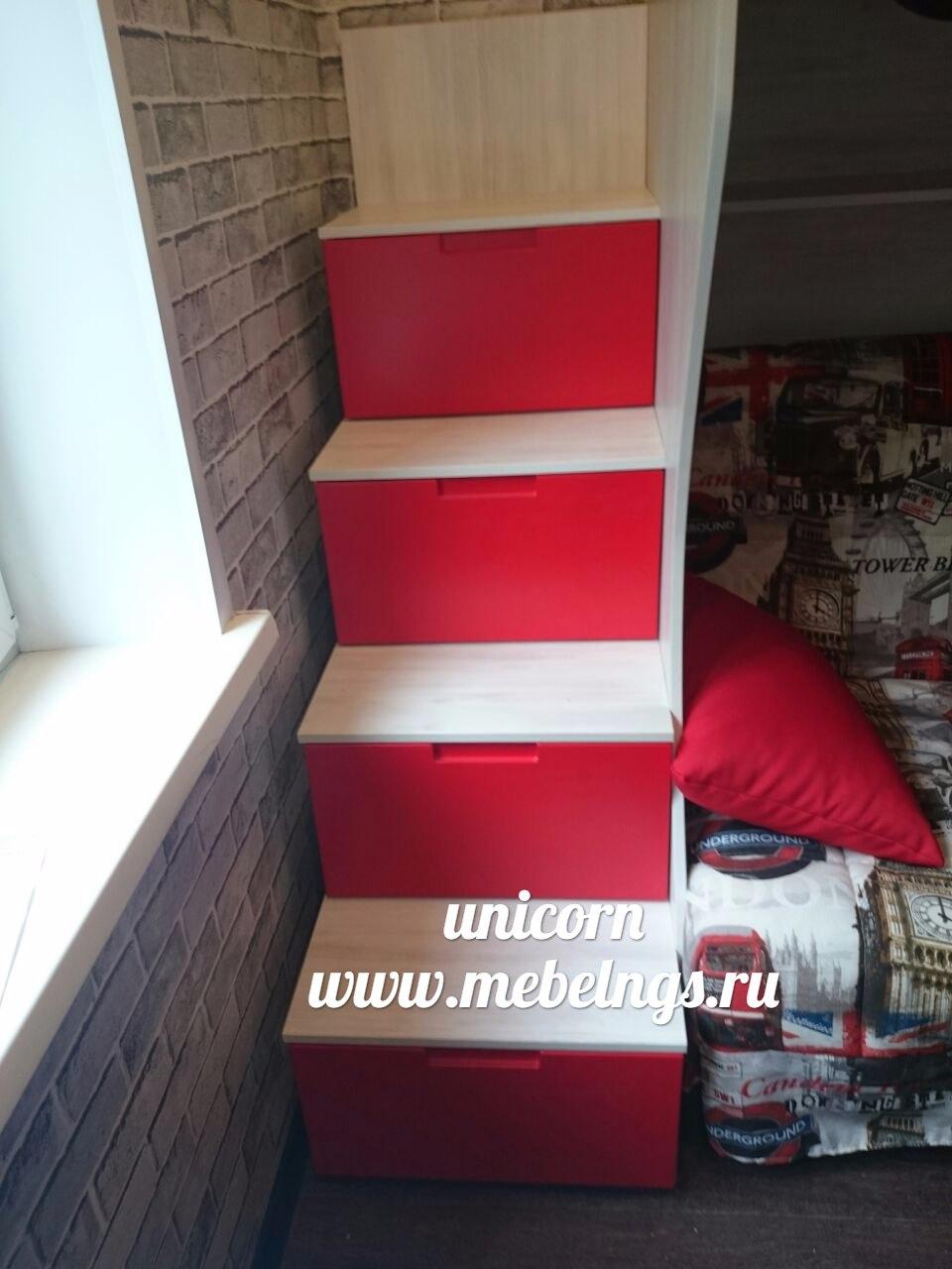 лестница-комод для детской кровати